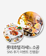 소공동 라세느_today banner_1_/deal/adeal/1147029