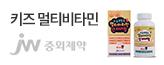 [특가]중외제약 키즈멀티비타민 90정_premium banner_7_쇼핑여행공연_/deal/adeal/1392673