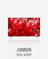 파격특가! 스마트라 43인치 LED TV_today banner_3_/deal/adeal/1338848