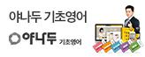 위메프 X 야나두 _premium banner_4_쇼핑여행공연_/deal/adeal/1515454