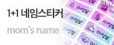 위메프 X 야나두 _premium banner_4_쇼핑여행공연_/deal/adeal/1641310