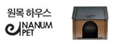강아지집_premium banner_3_쇼핑여행공연_/deal/adeal/1731922