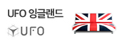 UFO잉글랜드 소파베드_premium banner_5_쇼핑여행공연_/deal/adeal/1701557
