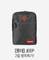 JEEP_today banner_5_/deal/adeal/1732102