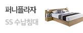 서랍형SS침대+양면매트_premium banner_5_쇼핑여행공연_/deal/adeal/1758143