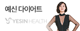 [전국]다이어트no.1예신_premium banner_1_서울경기_/deal/adeal/1689194