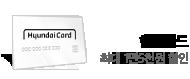 현대카드쿠폰_top event banner_0_http://www.wemakeprice.com/promotion/hdcard_coupon_0223