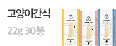 마이리틀 닭가슴살_premium banner_3_쇼핑여행공연_/deal/adeal/1742568