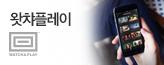 내손안의 영화관!_premium banner_5_서울경기_/deal/adeal/1706558