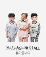 아동복_today banner_4_/deal/adeal/1858723
