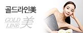 [전국]골드라인미 _premium banner_4_서울경기_/deal/adeal/1608050