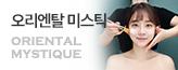 [전국]FACE&BODY케어_premium banner_1_서울경기_/deal/adeal/1792441