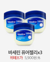 바세린 퓨어스킨_today banner_2_/deal/adeal/1588038