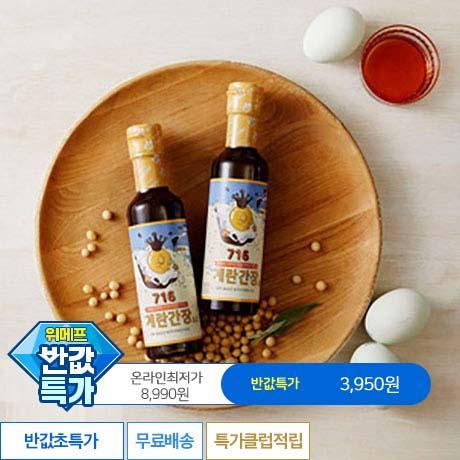 [반값특가-파랑] 버터마요500mlx2