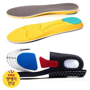 [명예의전당] 기능성 신발 쿠션깔창