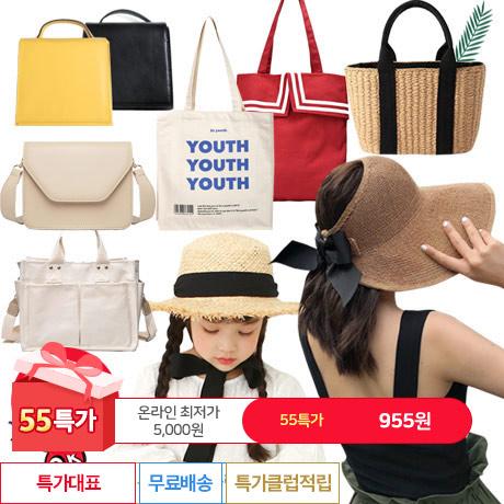 [55특가] 에코백 여성가방