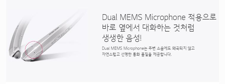 [무료배송] LG 블루투스이어폰 - 상세정보