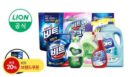 [원더배송] 때가쏙 비트 세탁세제 X3