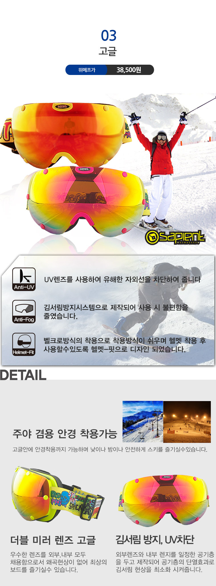 [무료배송] 슈마허 보드헬멧 초특가! - 상세정보