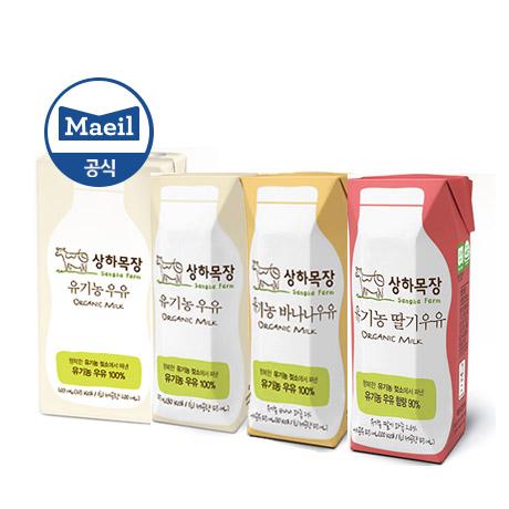 [무료배송] 상하목장 유기농멸균우유