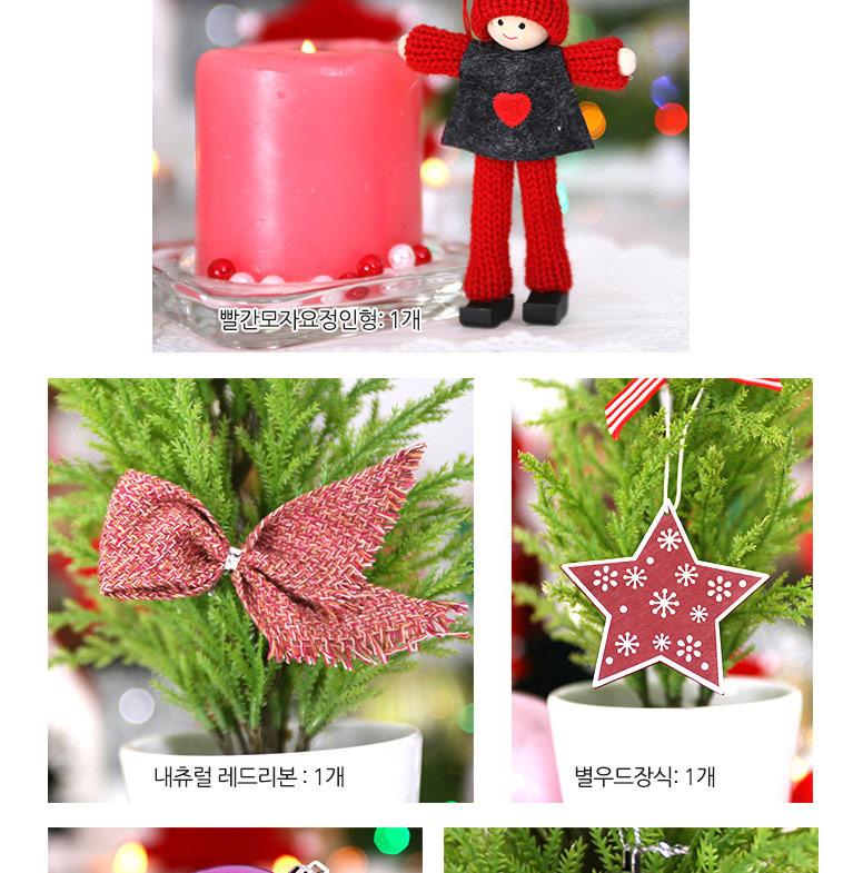 [북유럽풍] 크리스마스트리 60cm - 상세정보