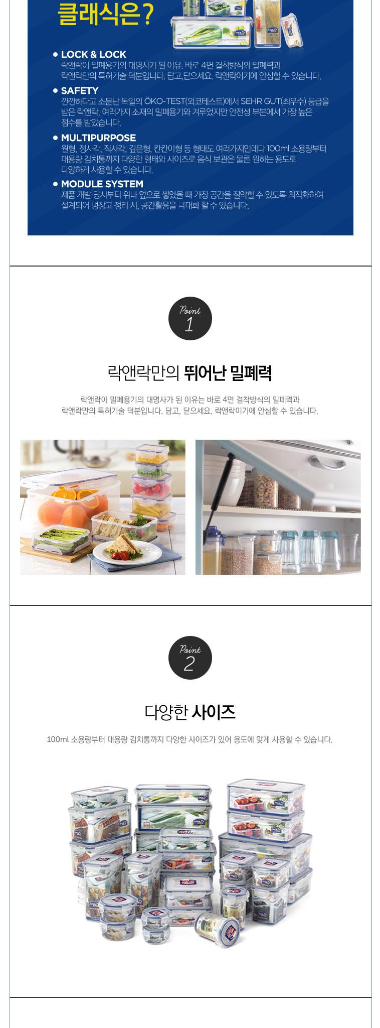 락앤락 쌀통/계란케이스 보관 - 상세정보