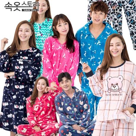 [무료배송] 밍크 수면잠옷 세일모음~