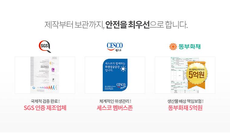 시크릿데이 생리대 단품 골라담기   - 상세정보