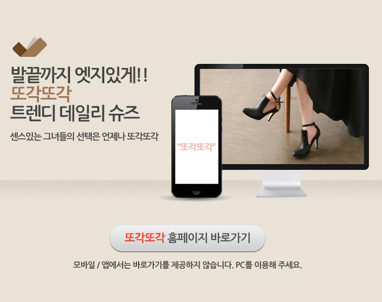 [마이컬러] 브라운 메리제인 미들힐 - 상세정보