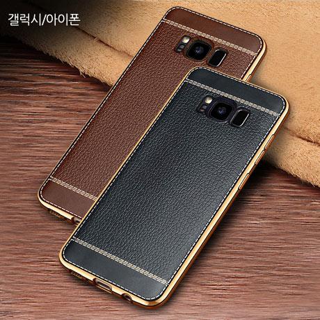 갤럭시S 9 8 아이폰XS MAX XR 케이스