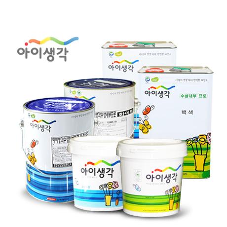 수성 내/외부 친환경 페인트