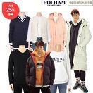 [슈퍼투데이특가] 백화점 POLHAM+30%