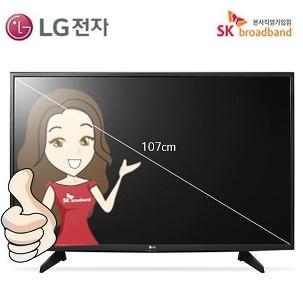 인터넷 가입 시 LG 43형 TV