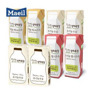 [원더배송] 상하목장 멸균우유 24팩