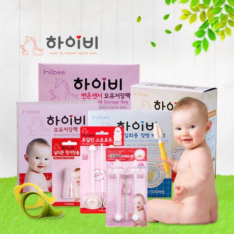 수유/유아용품 모음전