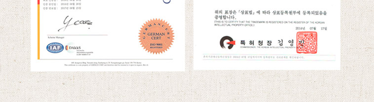넛츠피아 20g 낱봉 담기 한정특가!! - 상세정보