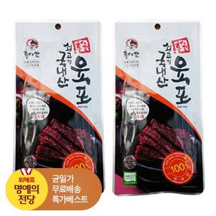[명예의전당] 국내산 쇠고기 육포2봉
