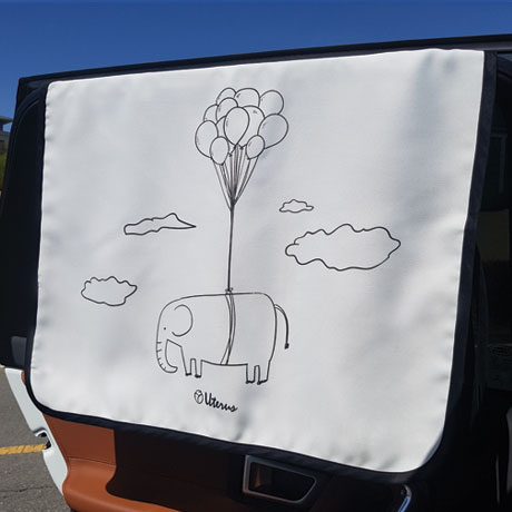 [무료배송] 차량용 자석 햇빛가리개