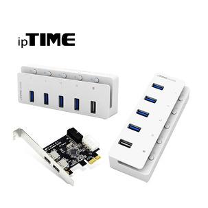 ipTIME UH305 USB허브 5포트