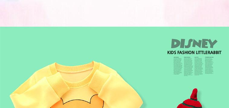 [엄마니까] 리틀래빗 디즈니정품SALE - 상세정보