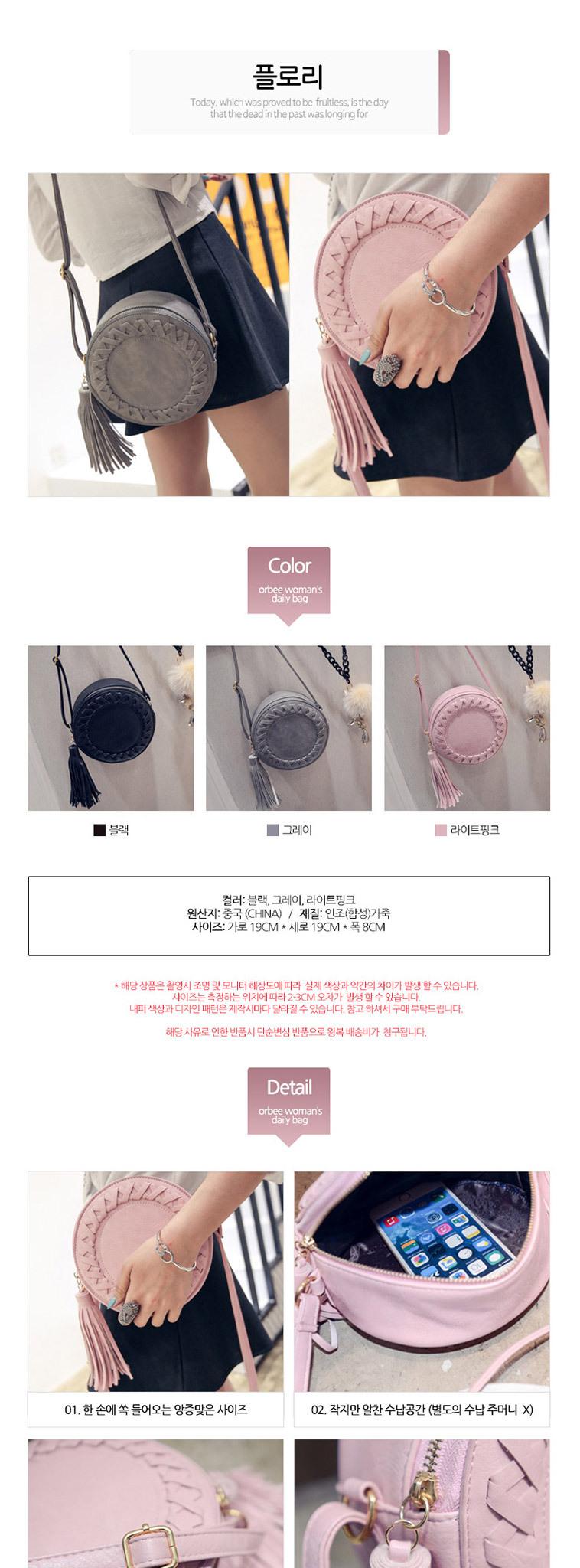 [마이컬러] 핑크 여성가방/토드백 - 상세정보