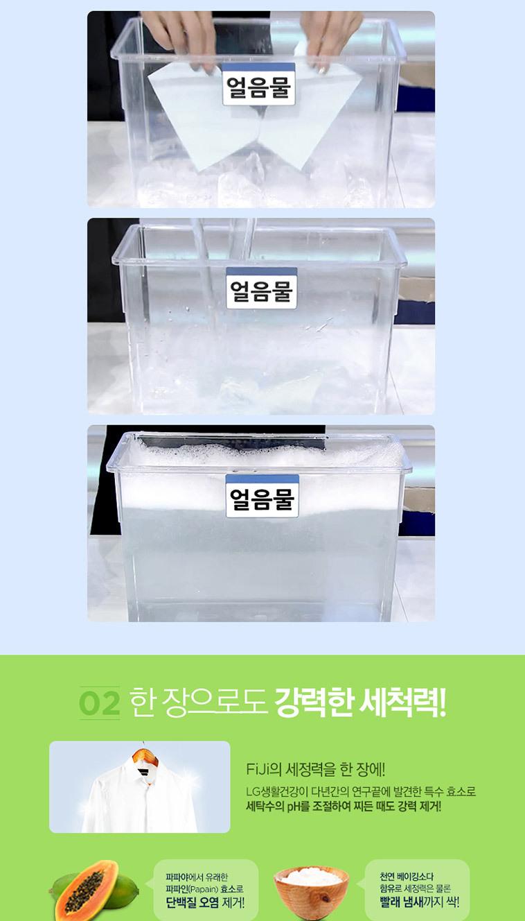 샤프란 아로마 시트 50매  - 상세정보