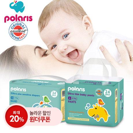 [원더쿠폰] 폴라리스 아기기저귀