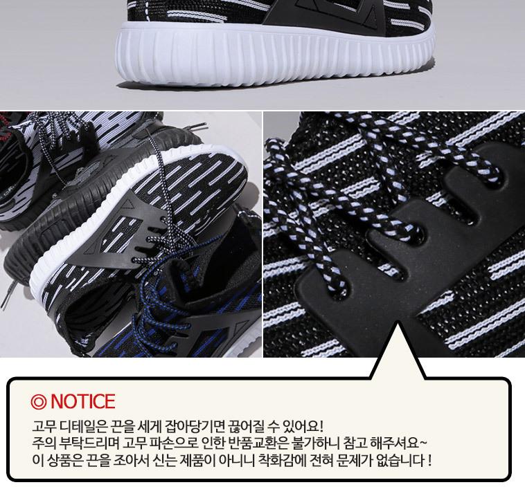 [무료배송] 런닝화/운동화/스니커즈 - 상세정보
