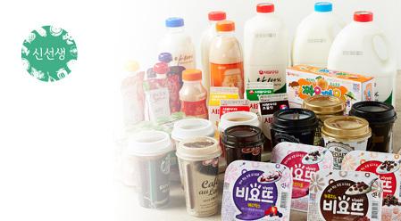 [신선생] 서울우유 신제품 요미고