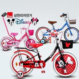 디즈니 미키 어린이 자전거