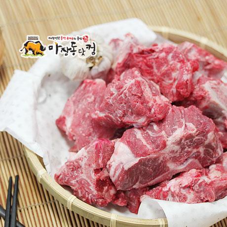 마장동닷컴 국내산 암돼지 등뼈 2kg