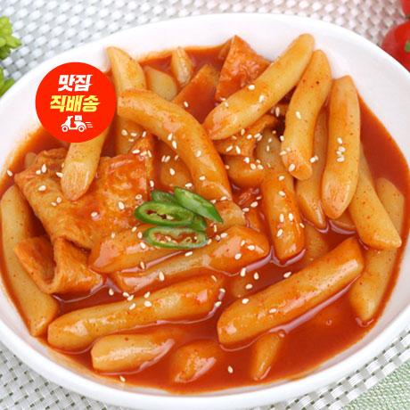 [맛집직배송] 오창맛집 떡볶이공장!