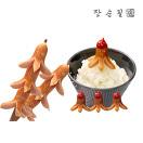 (주)장순필푸드                              [게릴라특가] 문어비엔나소시지 3봉