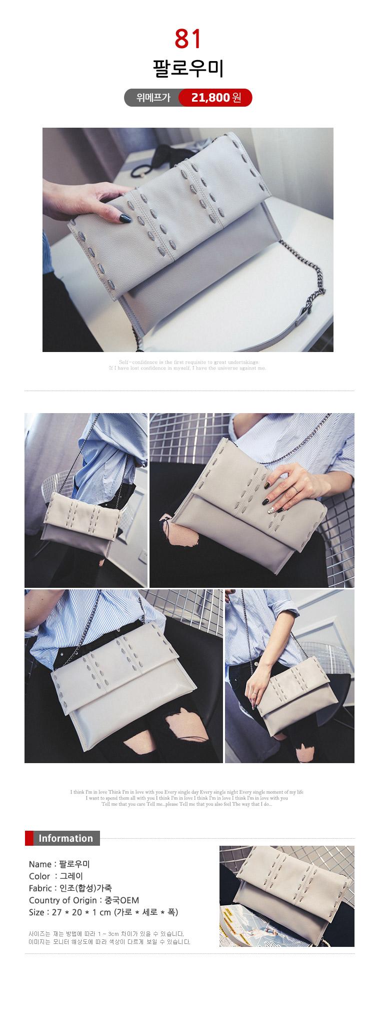 [무료배송] 지바이 여성가방 땡처리! - 상세정보